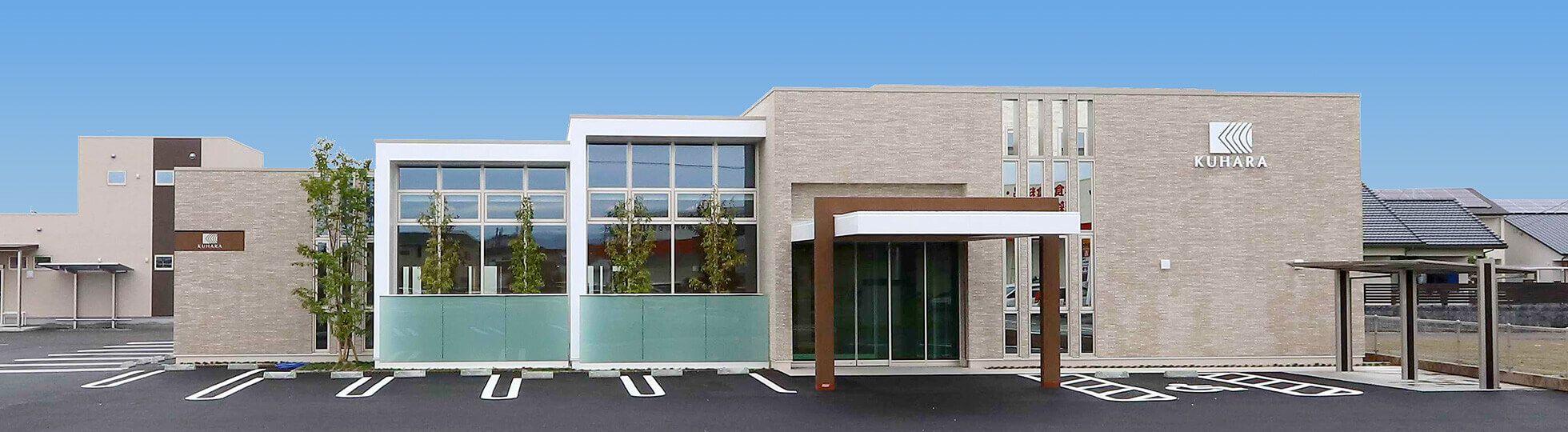 熊本県八代市の内科「くはら内科」外観写真